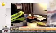 酒店吃自热火锅触发火警 成史上最贵方便火锅