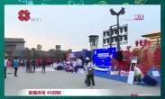 西安高校千名大学新生相聚永宁门