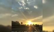 """#""""中秋节""""专题预报#【阴雨很多天 傍晚太阳公公露出来】@西安气象 预计""""中秋节""""前期,全市以晴到多云天"""