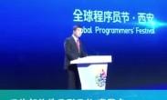 李冠宇:迈向全球价值链最高端
