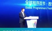 副省长赵刚:共商大计 共谋发展 共创数字丝路新局面
