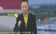 1030大西安嫽扎咧 西安69岁老中医编著陕西版本草纲目