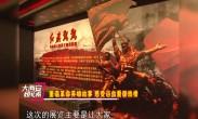 1022大西安嫽扎咧.陕西历史博物馆举办革命将士珍藏文物资料展