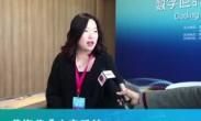 黄海燕『太库科技在西安构建全球化创新体系』