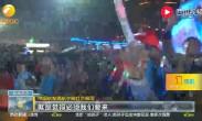 大唐不夜城:游客齐声歌唱祖国 特色演出吸引观众