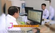 1116大西安嫽扎咧 西安市简化慢性病复审认定流程