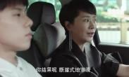 《小欢喜》豪华阵容首曝光 黄磊海清领队高三天团备战高考
