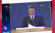 王永康:西安硬科技一十百千万格局整形成
