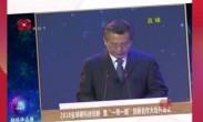 王永康:硬科技品牌让古老的西安生机勃勃