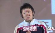 《生活万岁》北京首映 呈现普通人生活群像