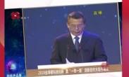 王永康:大西安因为你们骄傲和自豪