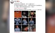 蔡依林晒新专辑写真照片 身穿宫廷裙涂夸张腮红捂嘴大笑