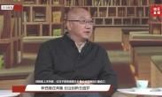 大葡京官网体育投注会客厅丨冯仑:营商环境影响创业