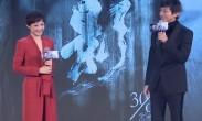 """邓超晒与孙俪三年前后合影对比 自信称""""年轻了"""""""