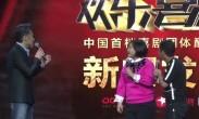 陈昱霖母亲回应吴秀波风波:女儿说她是被陷害的