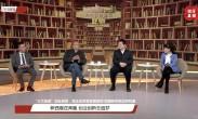 大葡京官网体育投注会客厅丨冯仑:希望政府能为西商多站台