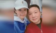 杨紫为爸爸庆生 晒儿时表情包搞怪可爱