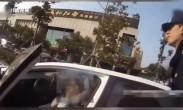 阳光太刺眼我开不了车!女子报警让民警开车送自己上班