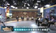 大葡京官网体育投注会客厅3