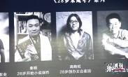 乐创文娱继续聚焦电影 率先踏上中国电影品牌化新征程