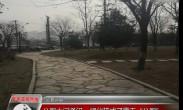 """0304记者调查公厕大门紧闭  绿化带成了露天""""公厕"""""""