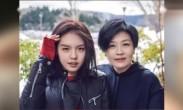 李咏女儿与哈文海外度假 16岁法图麦李日渐成熟青春靓丽很吸睛