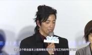 电影《在乎你》北京首映 俞飞鸿大泽隆夫演绎隔海CP