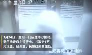男子抢劫拒捕,23楼翻窗逃跑被吓哭