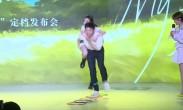 电影《最好的我们》定档6.21 何蓝逗赞陈飞宇个性像公孔雀