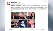 《刘老根3》正式开机 赵本山范伟时隔10年有望再合体?