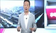 """0703大西安嫽扎咧 城市新名片——""""西安奥体中心"""""""