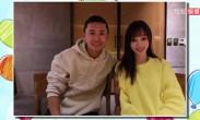 38岁李小璐离婚后和甘薇参加聚会 与球星搭肩合影[高清版]