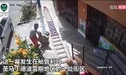 坏透了!秘鲁一坐轮椅老人使劲摇晃长梯致工人从10米高空坠下[高清版]
