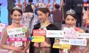 2019亚洲小姐总决赛落幕 冠军江雨婷最想拍戏[高清版]