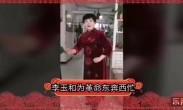 票友刘红亮演唱秦腔《红灯记》选段