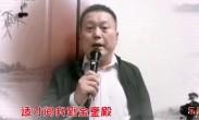 戏迷徐维兵 演唱《铡美案》选段
