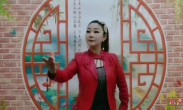 戏迷杨蕊 演唱《花木兰》选段