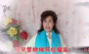 戏迷王亚莉 演唱《红灯记》选段