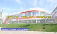 今年西安这些新建九年制学校将投用,涉及莲湖、浐灞、曲江等地