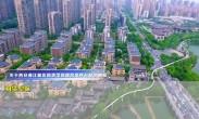关于西安曲江新区租赁型保障房排序分配的通知