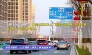 西安市赵村、上庄村拆迁改造工作接近尾声