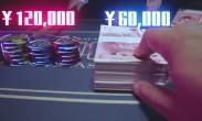 赌博返利骗局