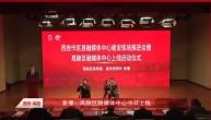 """张博:依托长安云做""""新闻+政务+服务""""全面融合"""