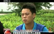 徐玉玉被骗案 嫌犯还原作案细节
