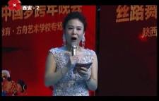 2018丝路舞动中国梦方舟专场2
