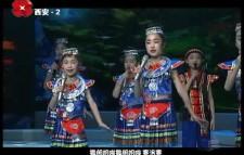 2018丝路舞动中国梦国祥专场2