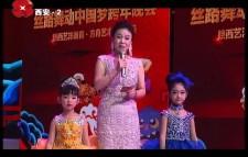 2018丝路舞动中国梦方舟专场1