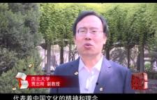 世界文化名人——玄奘法师下短片4