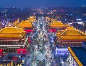 西安年·最中国大型融媒体直播活动