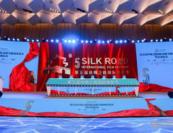 第五届丝绸之路国际电影节